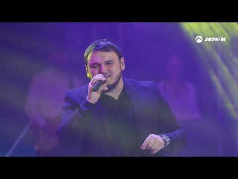 Рустам Нахушев - Весна Пришла