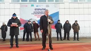 Мэр Челнов открыл новое футбольное поле