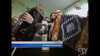 СТВ. 'Аношкаўскія музыкі' / Оношковские музыки