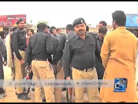 24 Report: Search operation in different areas of Punjab and Khyber Pakhtunkhwa