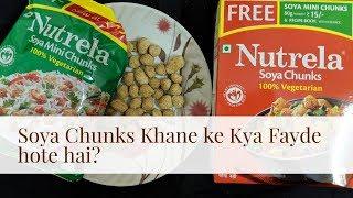 Nutrela Soya Chunks Review in Hindi | Soya Beans Khane Ke Fayde or Nuksan | Hello Friend TV