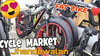 Wholesale cycles market || Jhandewalan cycle market || Tri-cycle || Fat bike || Accessories || Vlog
