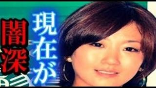 ビッグダディと結婚し、タレントやグラビアとして活躍していた美奈子さ...
