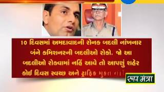 Ahmedabad: Peoples of City are Happy with AMC and police work …
