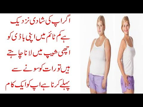 Desi health tips - Whieght Loss