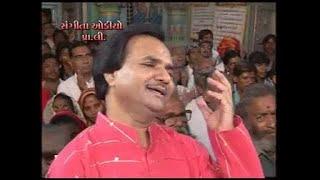 Utaro Aarti Maa Meldi Ni - Madi Tara Aghor Nagara Vage