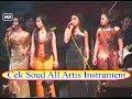 Cek Sound Om.Palapa Lawas 2003 Instrument music Opening