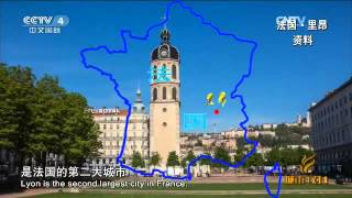 20160124 城市1对1  玩转冰雪 中国·牡丹江—法国·里昂