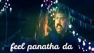 best whatsapp status videos in tamil | simbu love