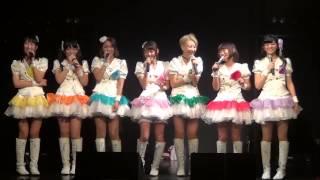 桜ゆりか20歳の生誕祭&ねがいごととしてのラストライブ 2013.11.10「SP...