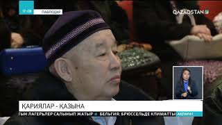 Павлодар облысында ақсақалдар форумы өтті