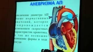 Симптомы и способы лечения открытого артериального протока