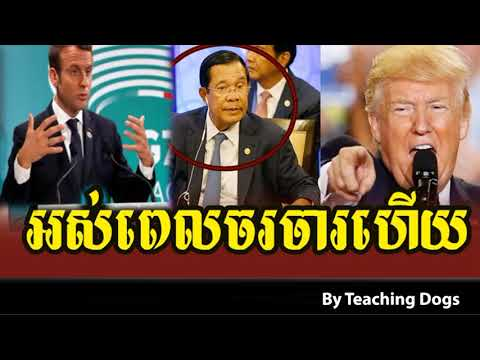 Cambodia Hot News WKR World Khmer Radio Night Thursday 09/07/2017
