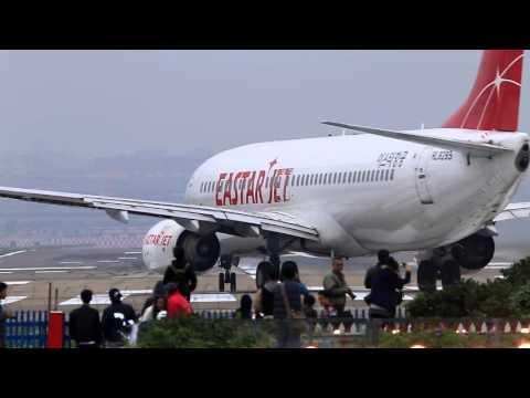 2015 12 26 TAIPEI SONGSHAN AIRPORT(下)
