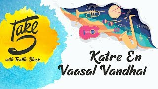 Gambar cover Kaatre En Vaasal Vandhai | Take 5 with Traffic Block | A. R. Rahman | Rakesh Kishore | Mikku Kavil
