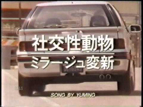 松任谷由実CM集 with makotosuzuki