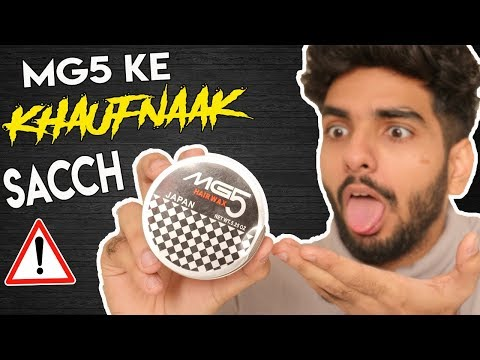 MG5 KE RAAZ JO AAPKO NAHI PATA! | Mg5 hair wax review and how to use it?