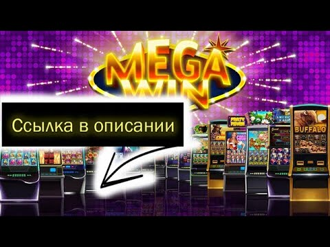 Игровые Автоматы Онлайн Сейчас ❄ Выигрываем В Игровые Автоматы Онлайн! Онлайн Казино Вулкан111