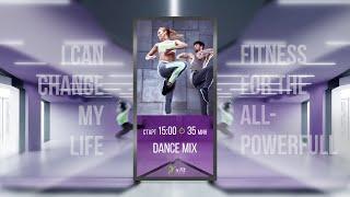 Онлайн тренировка DANCE MIX с Дарьей Крайнюк 30 апреля 2021 X Fit