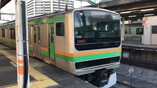 E231系1000番台コツS-06編成+コツK-22編成赤羽発車