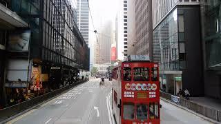 香港電車(Tram)