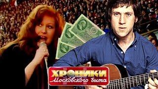Левые концерты. Хроники московского быта  Центральное телевидение