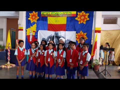 Jogada siri belakinalli song by east west children