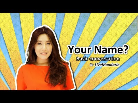 What's Your Name In Mandarin / Chinese !