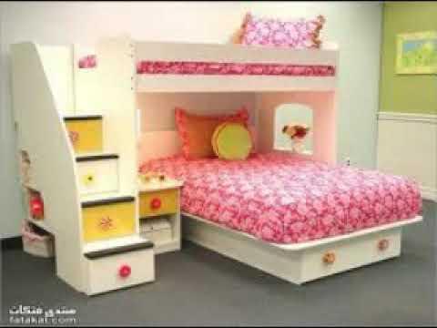 : محلات غرف نوم اطفال قطر : اطفال