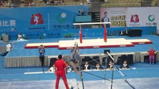 Tan Jiaxin UB Q 12th CHN National Games