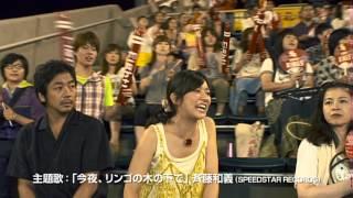 宮城・仙台を舞台とした映画を次々と世に送り出してきた、伊坂幸太郎(...