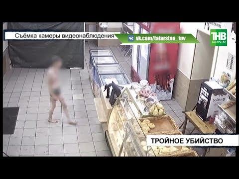 Страшное убийство трёх человек в Менделеевске | ТНВ