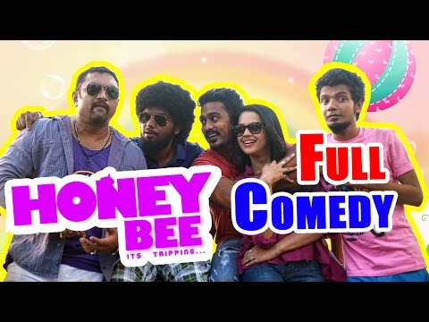 Honey Bee Full Comedy | Malayalam Comedy | Malayalam Movie | Asif Ali, Bhavana