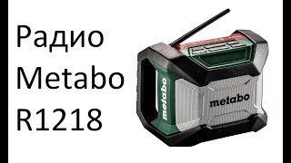 РоботунОбзор: Радио Metabo  R12-18