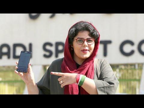 إيران تسمح للنساء بحضور مباريات كرة القدم  - 15:57-2019 / 10 / 10