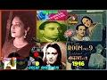 Download .AMEER BAI Karnataki-Film~ROOM NO.9 -[1946]-Jia Mora Bal Bal Jaye,Kahe Chali Re Hawa-[Rarest Gem-B MP3 song and Music Video
