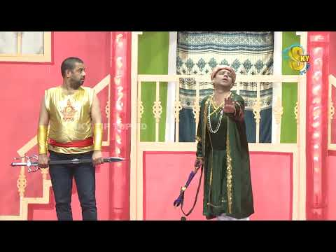Naseem Vicky and Qaiser Piya New Pakistani Stage Drama Clip 2018 | Pk Mast