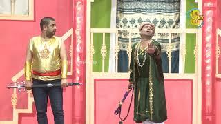 Naseem Vicky and Qaiser Piya New Pakistani Stage Drama Clip 2018 | Pk Mast