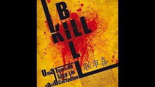 Kill Bill Piano Suite