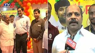 TV5-The Hindu Property Show Started in Vizag | TV5 News