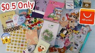 $0.5 AliExpress Haul! Cute Stationery In India | #HeliHauls