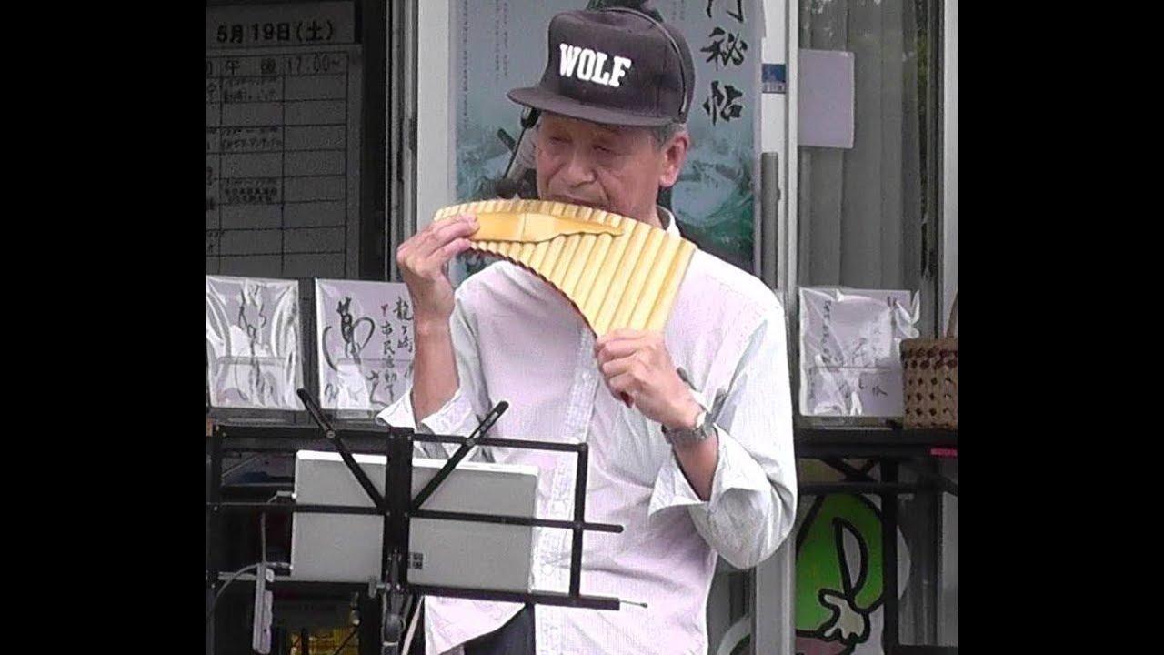 悲しき口笛 春日部まちかどコンサート - YouTube