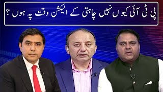 Khabar K Pechy | 31 May 2018 | Neo News