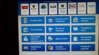 видео инструкция оплаты ЖКХ в Краснодаре(Сегодня каждый житель города Краснодар может оплатить услуги ЖКХ не только через банк или управляющую..., 2015-08-06T11:40:23.000Z)