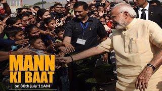 PM Narendra Modi's Mann Ki Baat, 30 July 2017