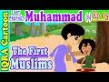 Prophet Muhammad (s) Ep 05 | The First Muslims (Islamic cartoon - No Music)