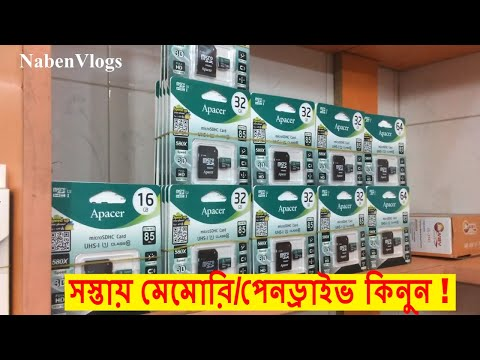 Memory Card Cheap Price In Bd | Buy Cheap Memory,Pen Drive,OTG From Wholesale Shop | Dhaka