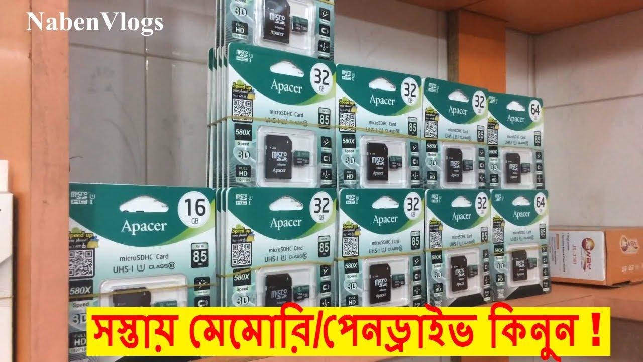 38e2a4997 Memory Card Cheap Price In Bd