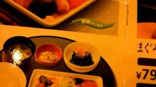 大手飲食店『すかいらーく』が運営する東北4県の『ガスト』で細菌性赤...