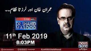 Live with Dr.Shahid Masood | 11-February-2019 | PM Imran Khan | Saad Hariri